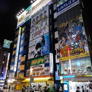 Akihabara Electric Town - Tokyo