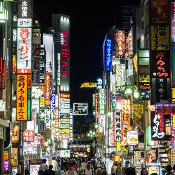 Shinjuku Kabukicho - Tokyo