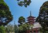 Asakusa parc - Tokyo
