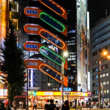 Akihabara Club Sega - Tokyo