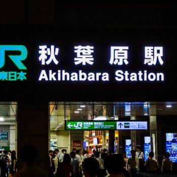 Akihabara JR Station - Tokyo