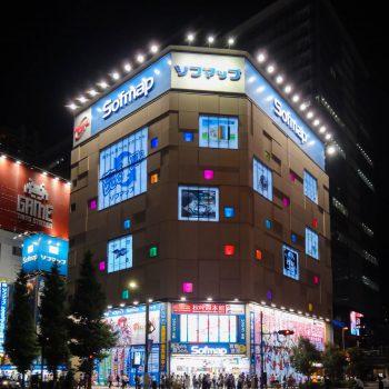 Akihabara Softmap - Tokyo