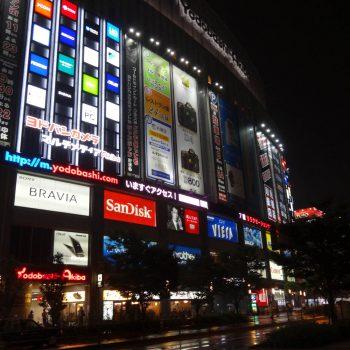 Akihabara Yodobashi - Tokyo