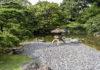 """Jardin impérial """"Ninomaru"""" - Tokyo"""