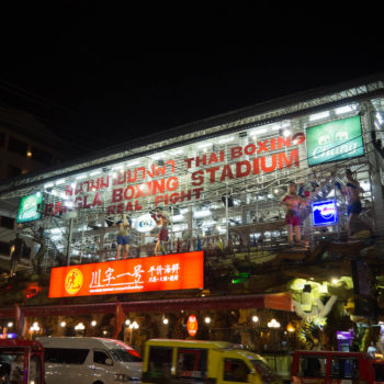 Bangla Boxing Stadium - Patong - Thailande